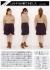 マーメイドミニスカート