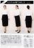ブラック台形スカート