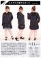 UVカット&吸水速乾ラッシュガード裾フリルパーカー