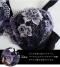 脇高花柄刺繍ブラジャー&ショーツセット