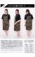 カモフラ柄サロペットスカート