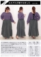 フロントポケット変形デザインスカート