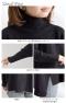 タートルネックワイドセーター